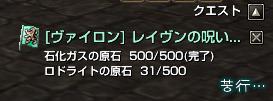 24010301.jpg