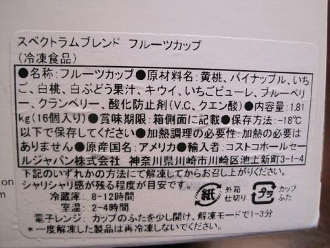 IMG_7325-1 (7)