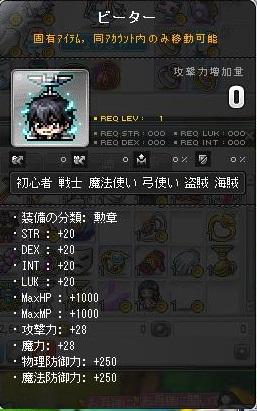 Maple131204_134523.jpg