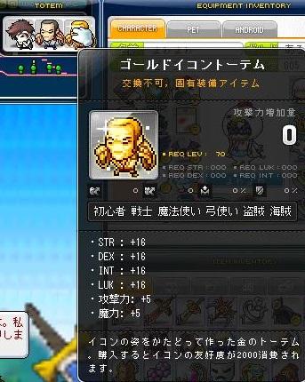 Maple131204_134527.jpg