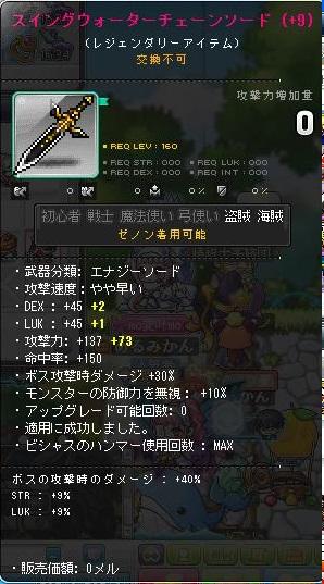 Maple140108_012751.jpg