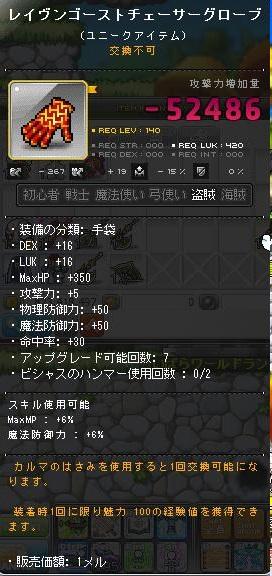 Maple140123_051827_20140123052141b4f.jpg