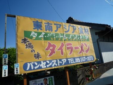 P1250797.jpg