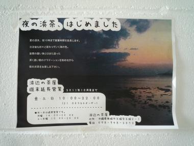 P1490851.jpg