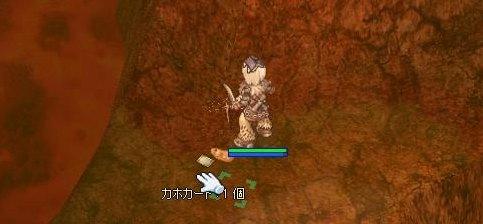 screenchaos609.jpg