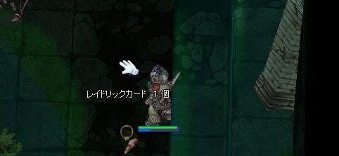 screenchaos662.jpg