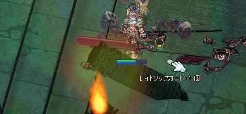 screenchaos711.jpg