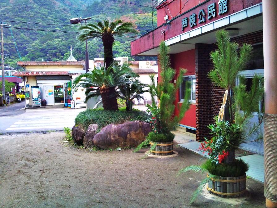 C360_2011-12-31 09-04-38