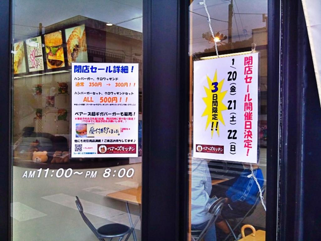 C360_2012-01-22 12-41-03