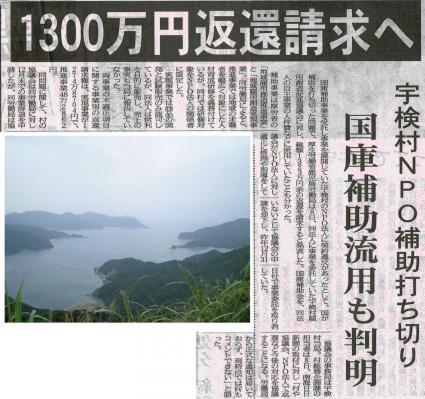 CCI20110209_00000.jpg