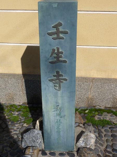 kyouto12.jpg