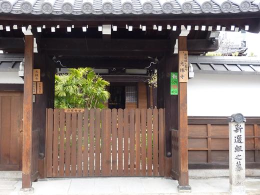 kyouto18.jpg