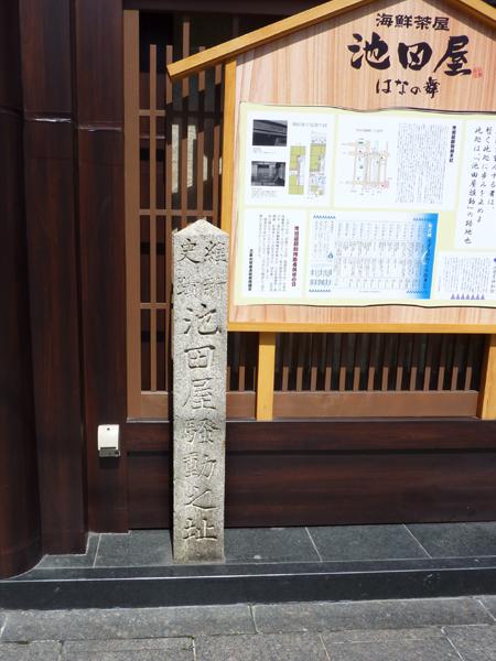 kyouto19.jpg