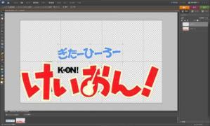 kon10.jpg