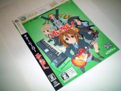 kon12.jpg