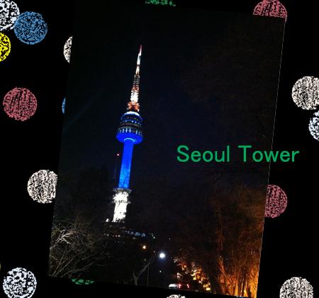 韓国1のコピー
