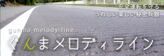 c08_obi.jpg