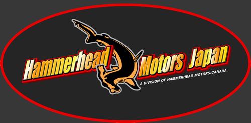 hhj_logo.jpg