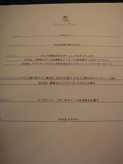 SC08521.jpg