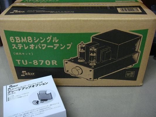 SC08800.jpg
