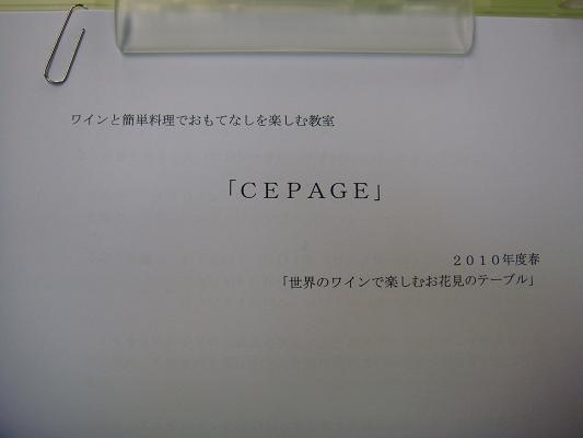 SC09026.jpg
