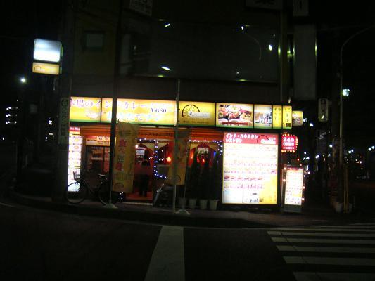 SC09285.jpg