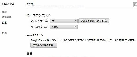 Memo or Diary, etc  またMSのアップデートに問題発生
