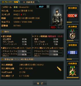 2011-10-12 01-42-03