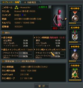 2011-11-24 01-04-32