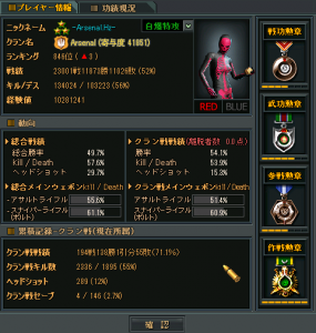 2011-12-01 00-54-08
