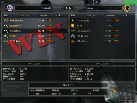 ScreenShot_320.png