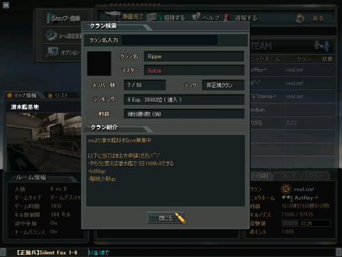 ScreenShot_456.png