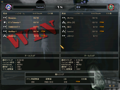 ScreenShot_541.png