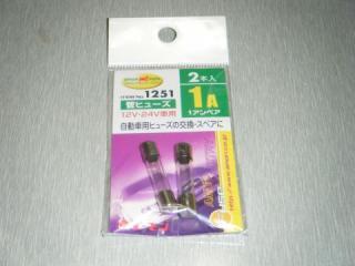 DSCF0786_convert_20100922080538.jpg