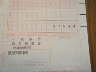 DSCF6182_convert_20100312204443.jpg