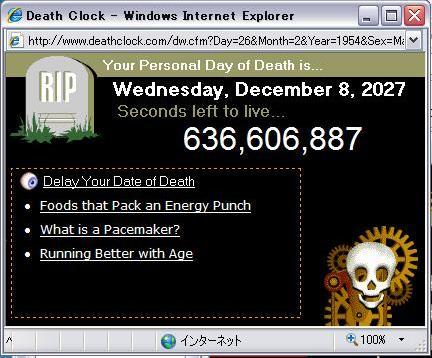 deathclock1