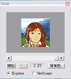face編集
