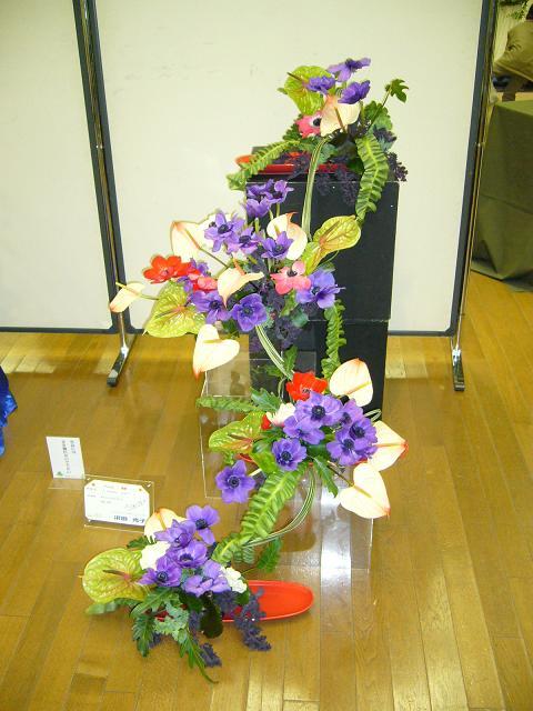 花展'08#4