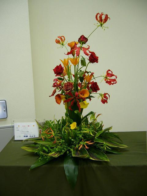 花展'08#6