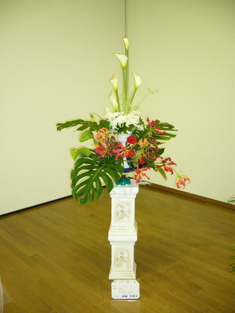 花展'08#7