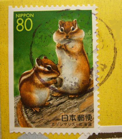 リスの切手