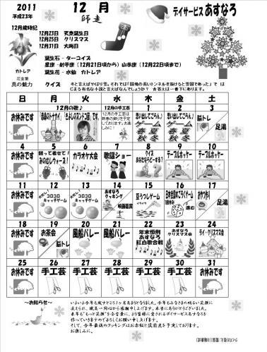201112.jpg