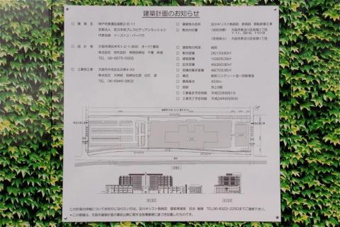 DSC08778_3.jpg