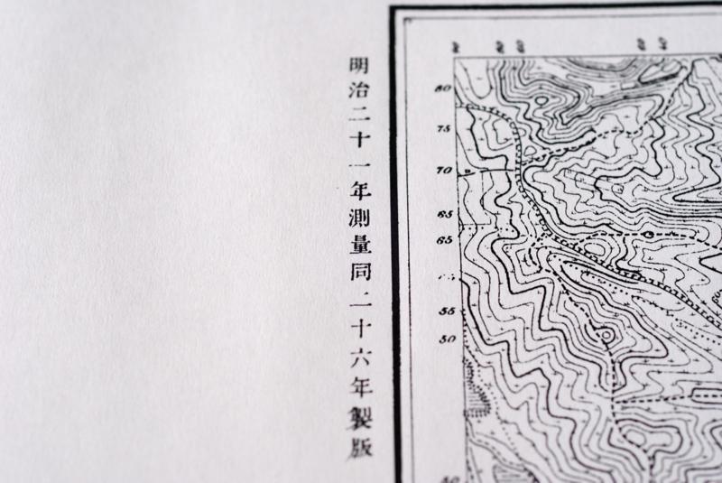 大日本帝国陸地測量部の地図 - ...