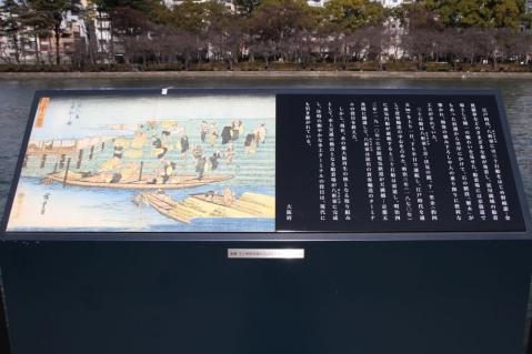 EOS_7672.jpg