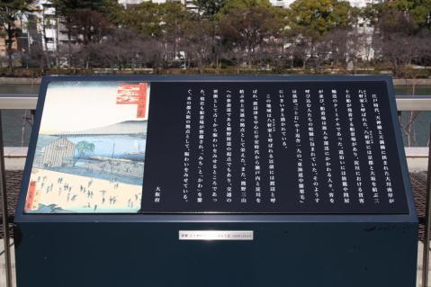 EOS_7689.jpg