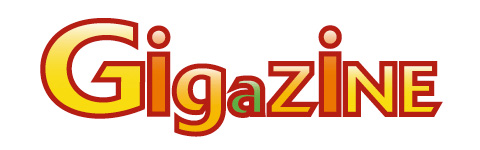 gigazine_02.jpg