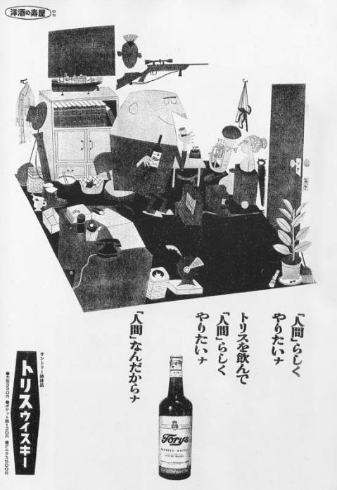 kaiko_003.jpg