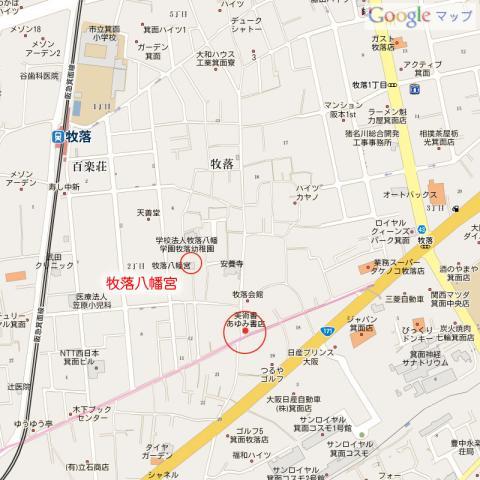 makiochi_03.jpg