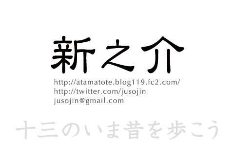 meishi3.jpg